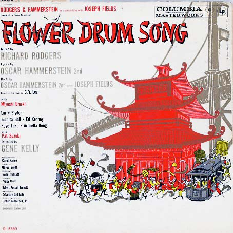OL5350 - Flower Drum Song on CD